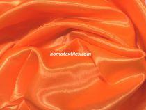 Атлас простой(оранжевый)