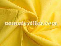 Коттон однотонный  (жёлтый)